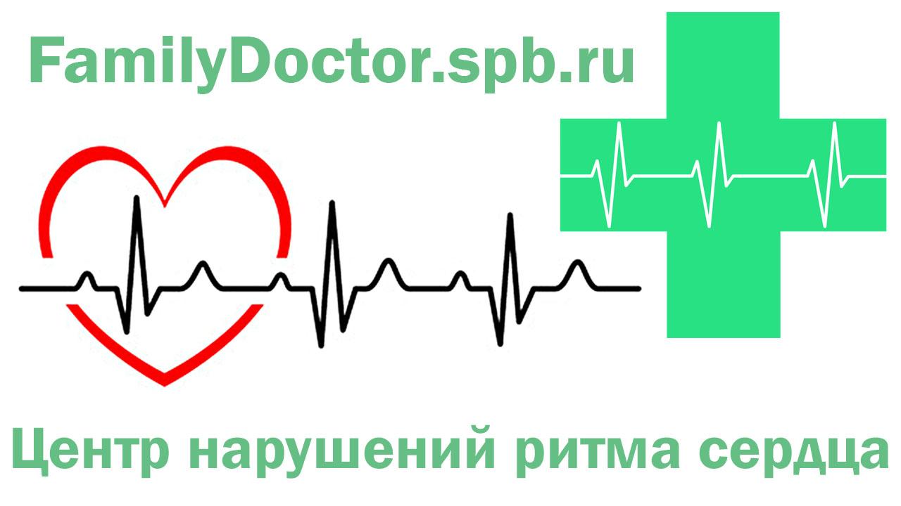 Клиника Семейный доктор